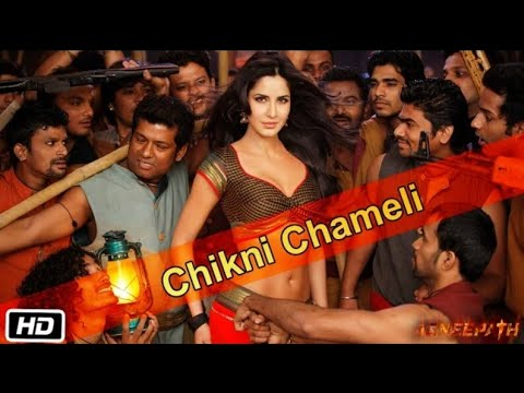 chikani chameli original karaoke with lyrics