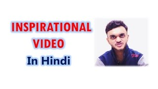 LUCK | Inspirational Video in Hindi | Vasant Chauhan