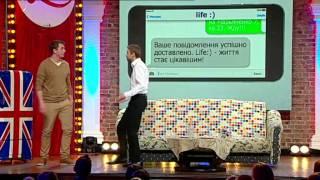 Опасная СМС-ка | Шоу Мамахохотала на НЛО TV