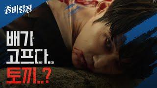 """최진혁,""""이렇게 살 바엔 죽고 싶다"""" 살아있는 게 슬픈…"""