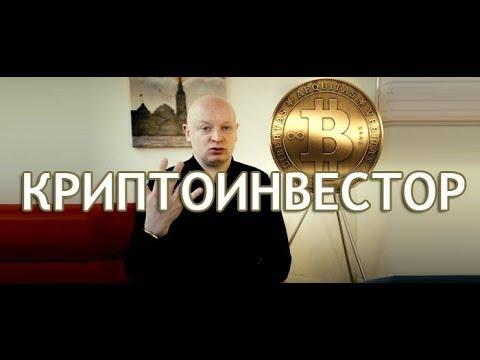 faucet trust bitcoin-15