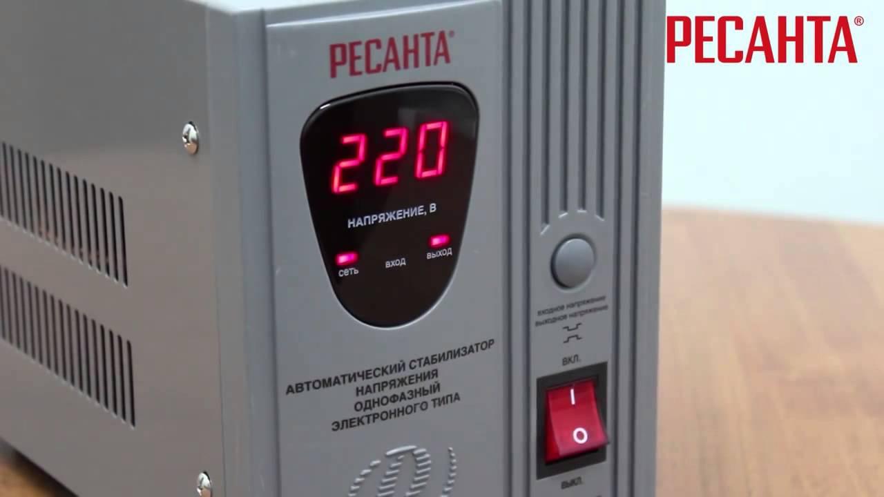 Обзор Стабилизатор напряжения РЕСАНТА СПН-2700, РЕСАНТА СПН-900 .