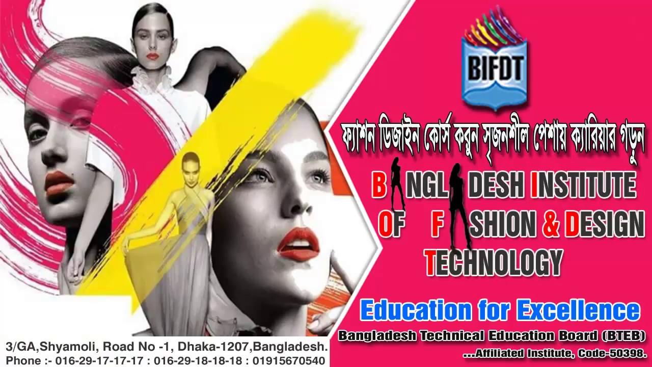 Fashion Design Education In Bangladesh Bifdt Bangladesh Institute Of Fashion Design Technology Youtube