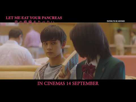 LET ME EAT YOUR PANCREAS Trailer (Opens in Singapore on 14 September 2017)