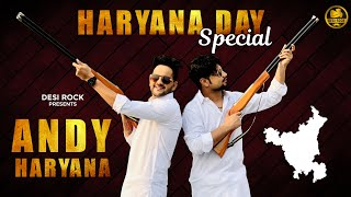 Andy Haryana (Full Audio) | MD KD | Desi Rock | Haryanvi Song 2018-2019.