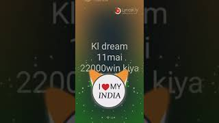 Cricket kabaddi football all match join... Your wining 100/ please contact my whutshup 8794657941