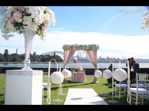Royal Botanic Garden - Sydney
