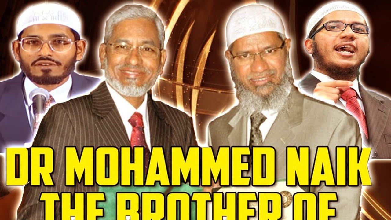 د. محمد نايك أخٌ د.ذاكر نايك/ومن هم أولاد د.ذاكر نايك؟/Brother of Dr. Zakir Naik / Dr.Zakir Children