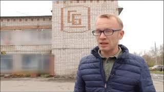 видео Расписание автобусов Барнаул – Чемал