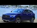 New Car: 2017 Maserati Levante review