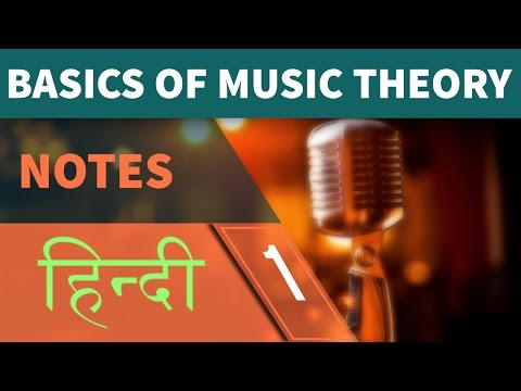Notes – Music Theory in Hindi [ Part 1 ]