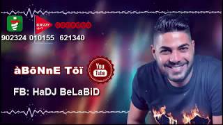 Cheb Houssem - 3ichi HYatek _ عيشي حياتك  [Lyric Video] - 2k17 - BY HaDJ BeLaBiD