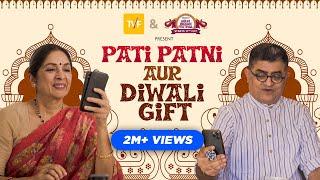 TVF's Pati, Patni Aur Diwali Gift Ft. Neena Gupta & Gajraj Rao