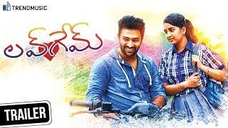 Love Game Telugu Movie | Theatrical Trailer | Shanthanu | Srushti Dange | GV Prakash | TrendMusic