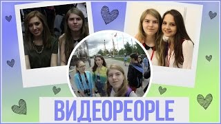 VLOG: Videopeople|| Видеопипл