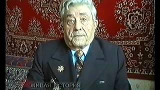 живые истории от ветеранов ВОВ Ангарска на ТВ НТА 2005г.