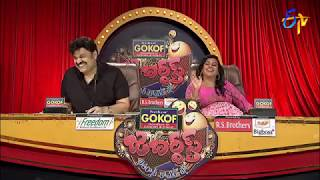 Jabardasth | 28th June 2018 | Latest Promo