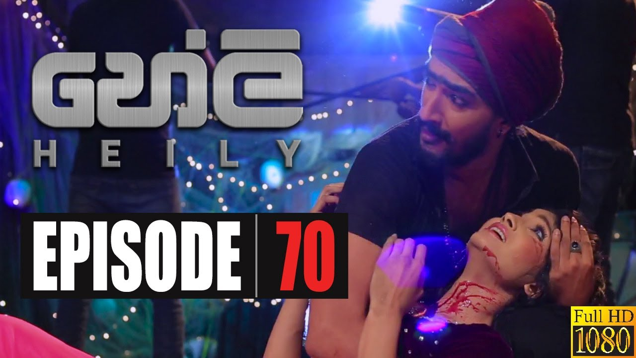 Download Heily   Episode 70 09th March 2020