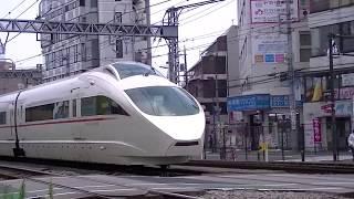【駅周辺】小田急線 向ヶ丘遊園