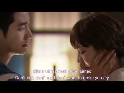 Prosecutor Princess ~ Goodbye My Princess(rom/eng sub)