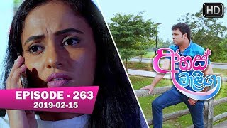 Ahas Maliga | Episode 263 | 2019-02-15