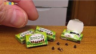 How to make miniature fake food - meiji Takenoko no Sato style Mini...