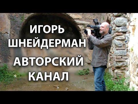 Редакторы видео » Скачать программы для видео