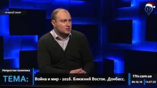 Бузаров: