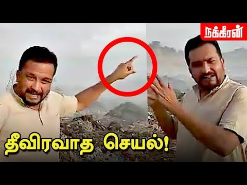 தீவிரவாத செயல்! Piyush Manish on Salem completely mishandling solid waste