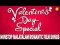 Non Stop Malayalam Romantic Songs Valentine s Day Special