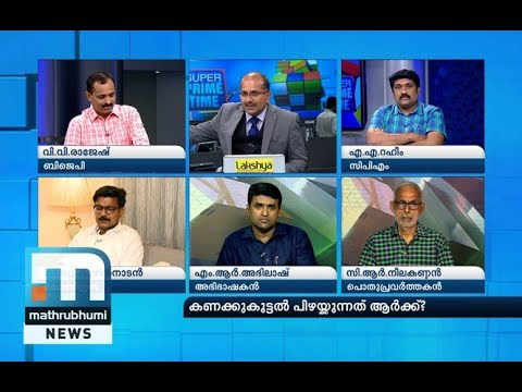 Who Is Going Wrong In Calculations?  Super Prime Time  Part 1  Mathrubhumi News