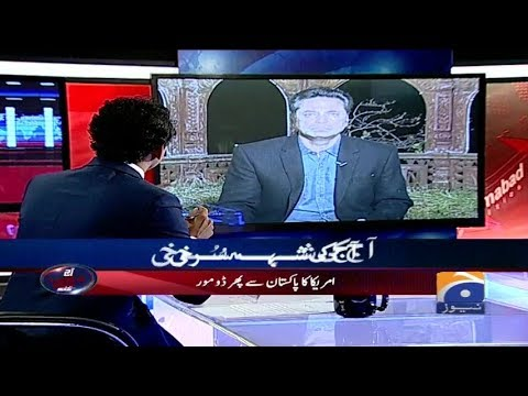 Aaj Shahzeb Khanzada Kay Sath - 01-January-2018 - Geo News