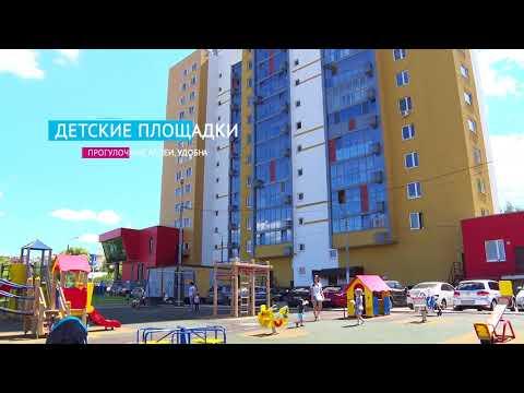 Комфорт-квартал «Московский» Уфа