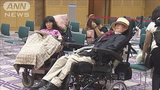 れいわ議員らの国会内での介助費用 参院が負担決定(19/07/31)