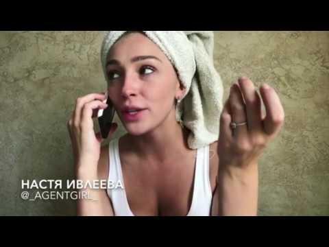НОВЫE ВАЙНЫ НАСТИ ИВЛЕЕВОЙ (_agentgirl_) 2017 ЧАСТЬ 4 | При участии Эльдара Джарахова и Афони