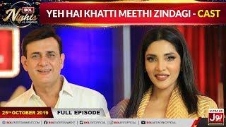 Zhalay Sarhadi & Shahood Alvi In BOL Nights With Ahsan Khan | 25th October 2019 | BOL Entertainment