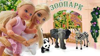 Барби и Штеффи кормят животных в зоопарке. Видео для девочек про приключения Барби
