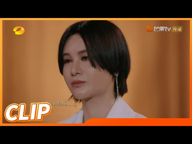 尚雯婕被秋培扎西唱哭 《祖国不会忘记》唱出了秋培扎西最赤诚的内心 《向你致敬》Salute You EP1丨MangoTV