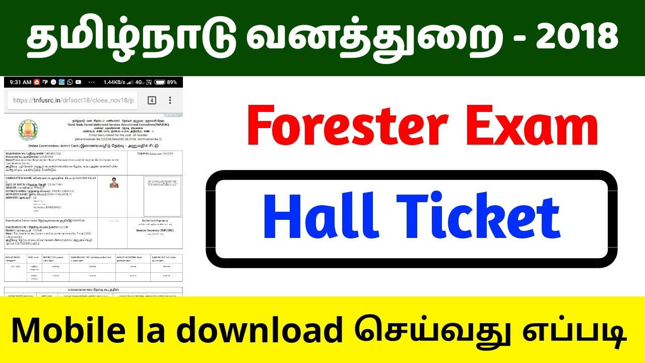 Forester exam -2018 // Hall Ticket // how to download in mobile in tamil