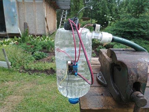 датчик уровня воды и электрический кран для воды