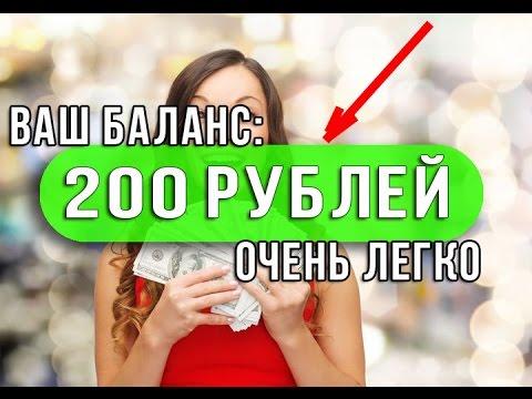 видео: linkum Заработок по 200 рублей в день на легком размещении ссылок