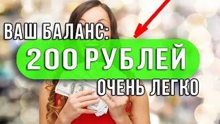 linkum Заработок по 200 рублей в день на легком размещении ссылок