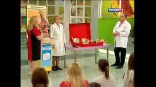 Трансплантация органов.Фрагмент передачи