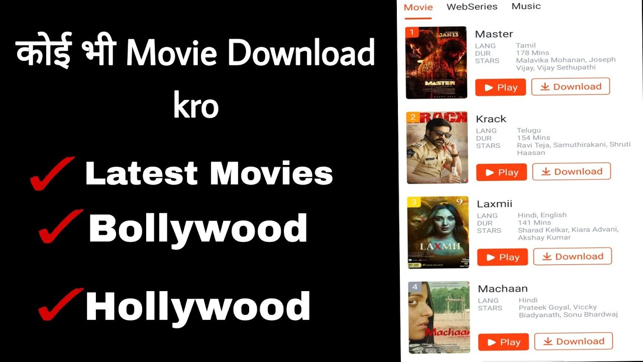 Download how to download Movie Free App vidmix