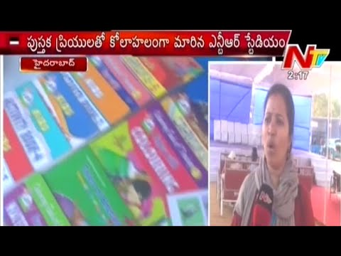 Hyderabad Book Fair at NTR Stadium