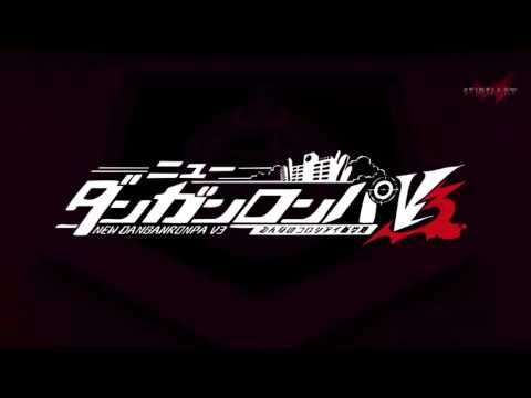 NEW DANGANRONPA V3 OST - BEAUTIFUL LIE IN PROGRAM WORLD