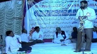 Jagtial  Mushaira Ibrahim Ali Hasan Bazm-e-Urdu-Adab