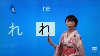 【苏曼日语】史上最强日语五十音图入门(完整版!!)【合辑】 https://...
