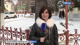 Вести в субботу. Карачаево-Черкесия 23.01.2021
