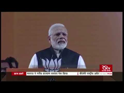 PM Modi calls for a stronger BJP government in Lok Sabha polls at party convention